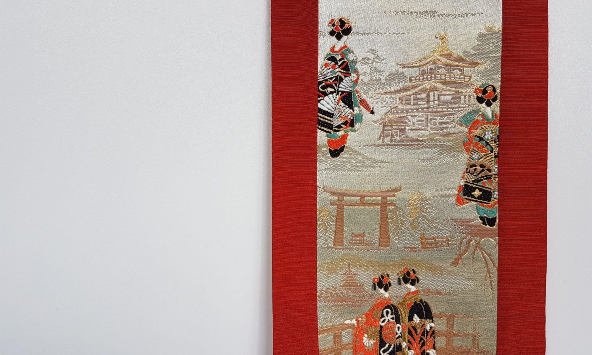 Bezin in Japan